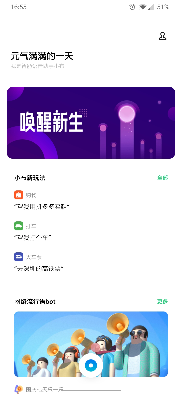 Screenshot_20191029-165539.jpg