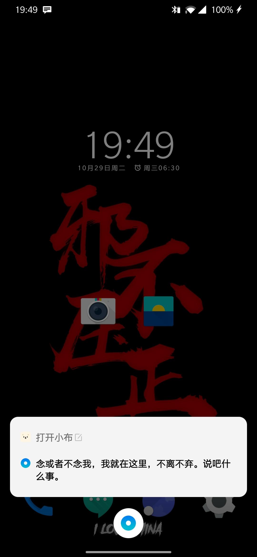 Screenshot_20191029-194900.jpg