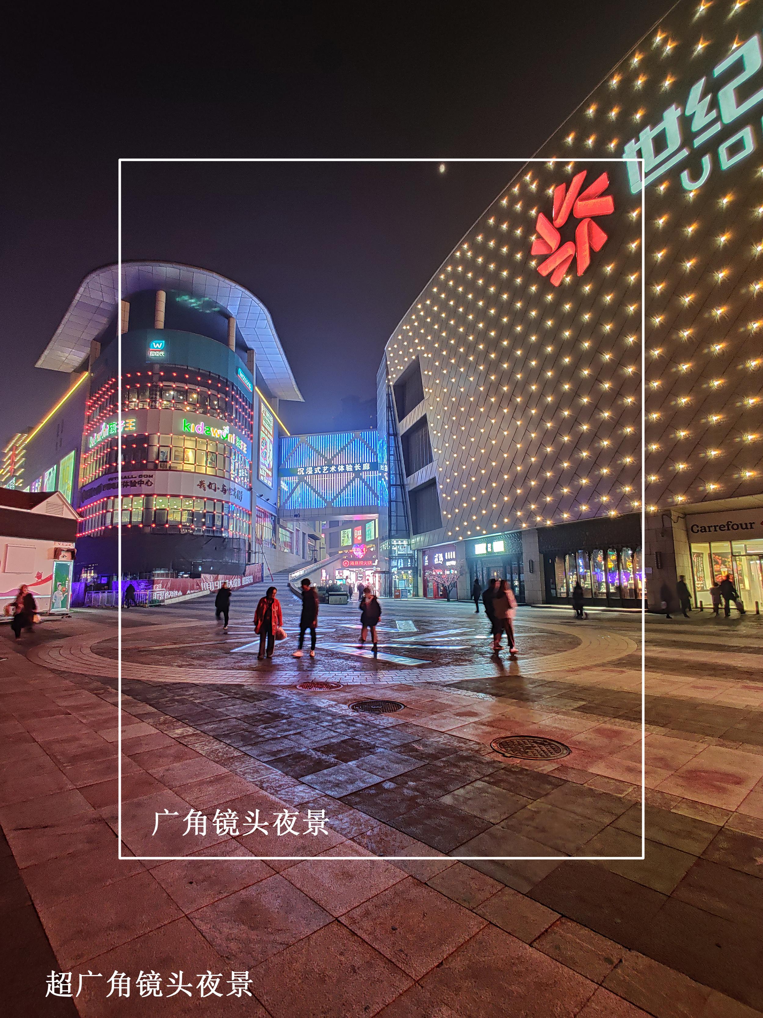 夜景超广角对比.jpg