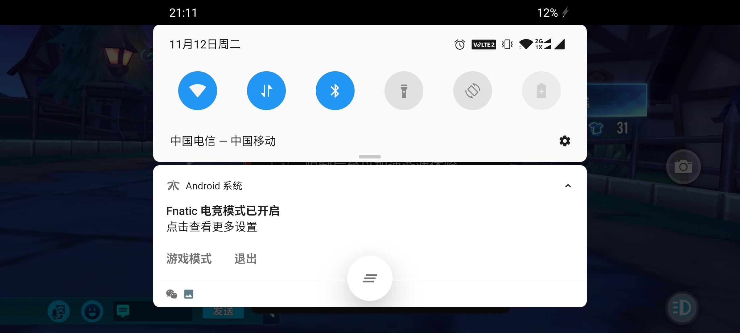 Screenshot_20191112-211154.jpg