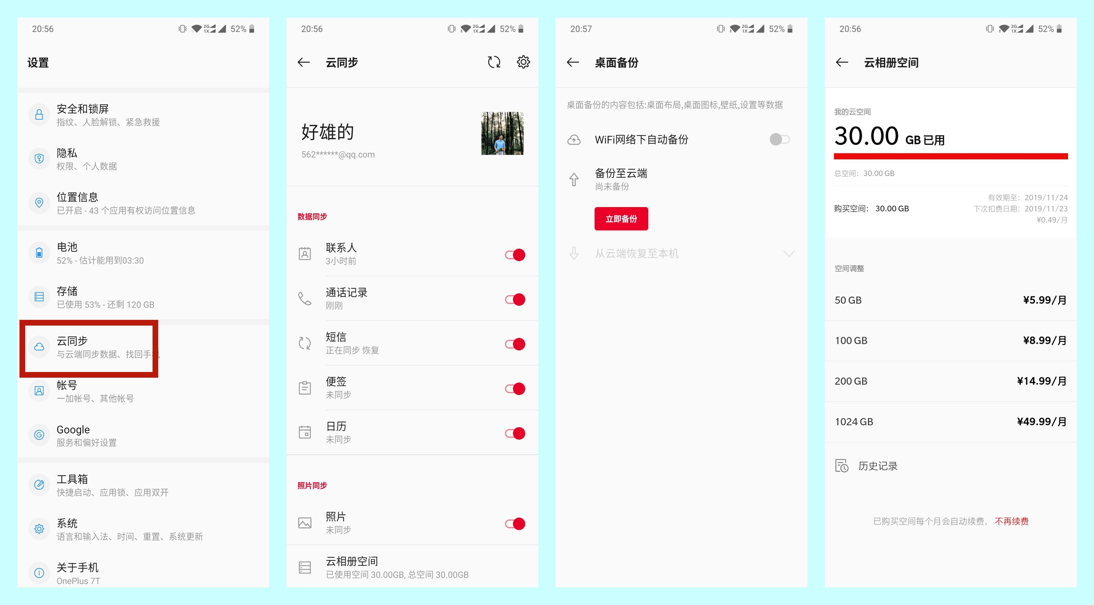 Screenshot_20191113-205608_副本.jpg