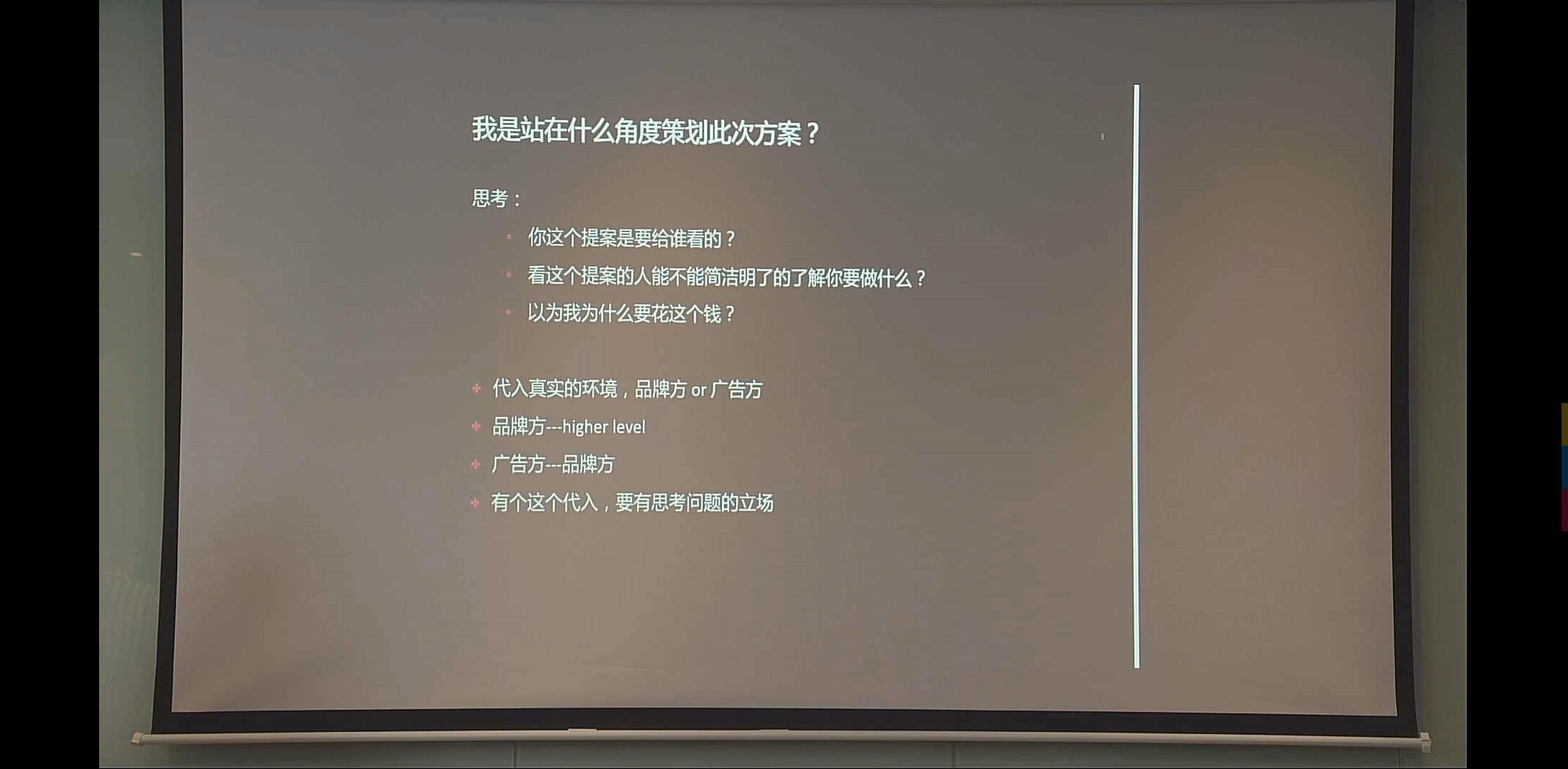 11月活动总结5.jpg