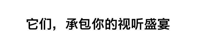 正文_05.jpg