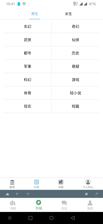Screenshot_20191231-104156.jpg