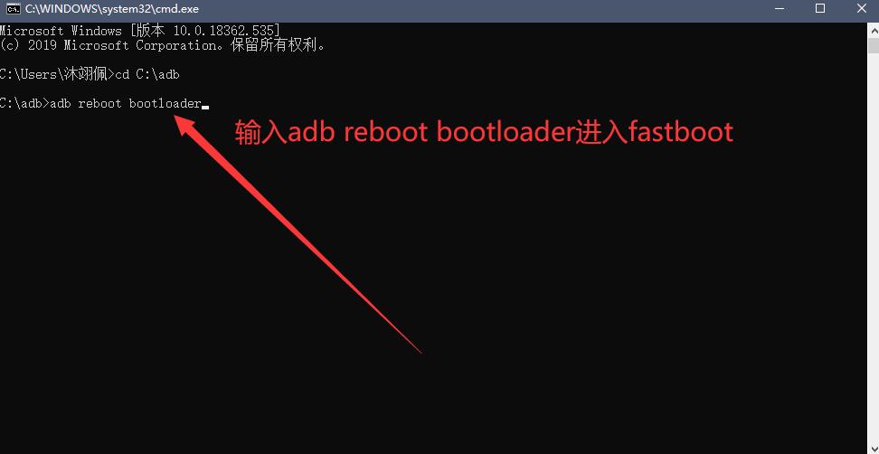 输入adb reboot bootloader进入fastboot