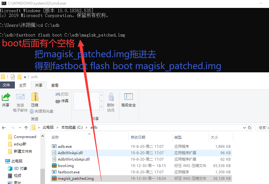 magisk_patched.img