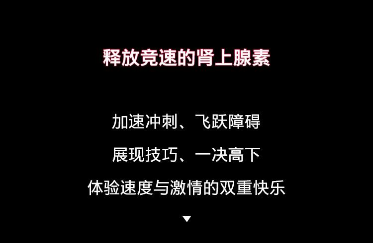 游戏-正文_02.jpg