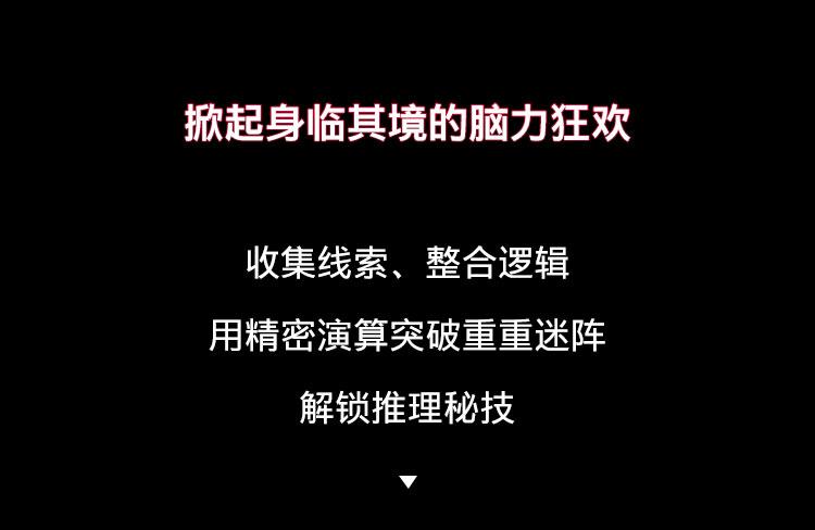 游戏-正文_04.jpg