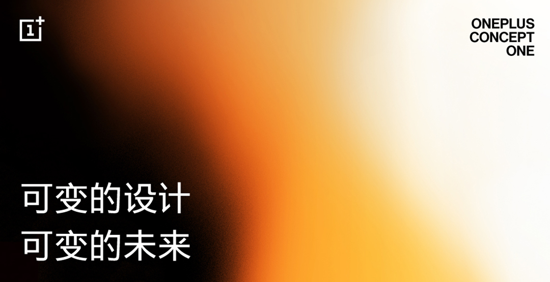 概念机-新版banner.jpg