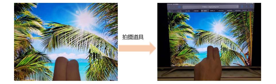 在家拍大片示例.png