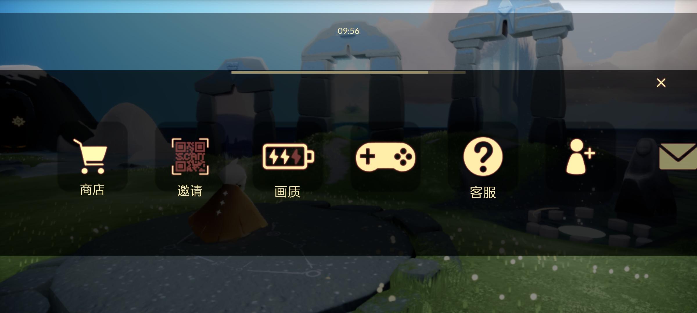 Screenshot_20200226-095615.jpg