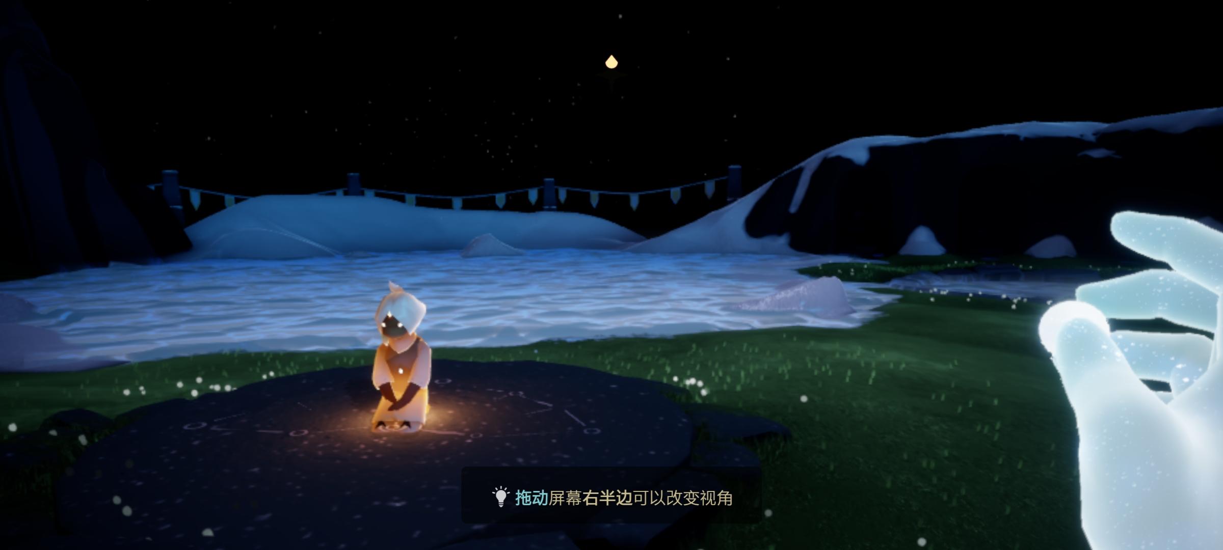 Screenshot_20200224-235608.jpg