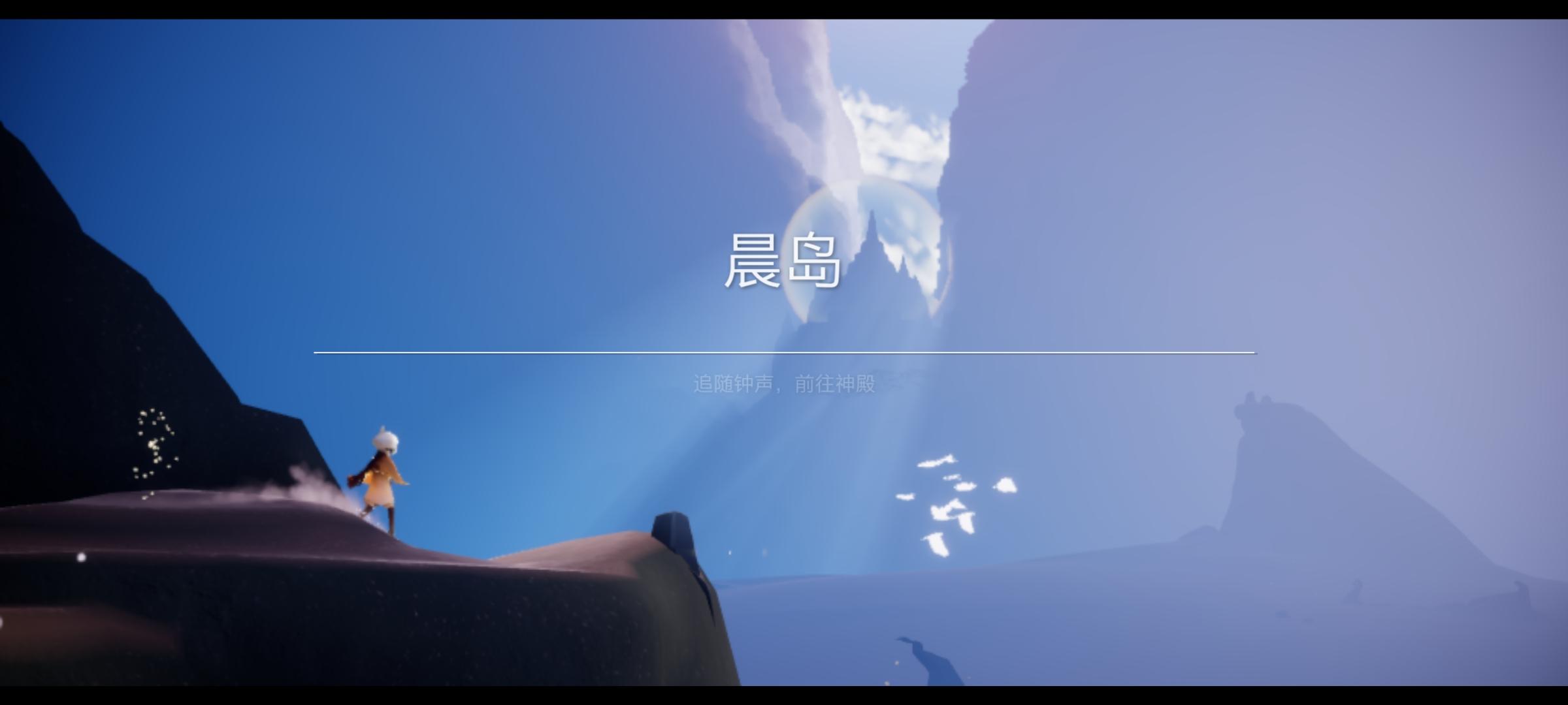 Screenshot_20200224-204006.jpg