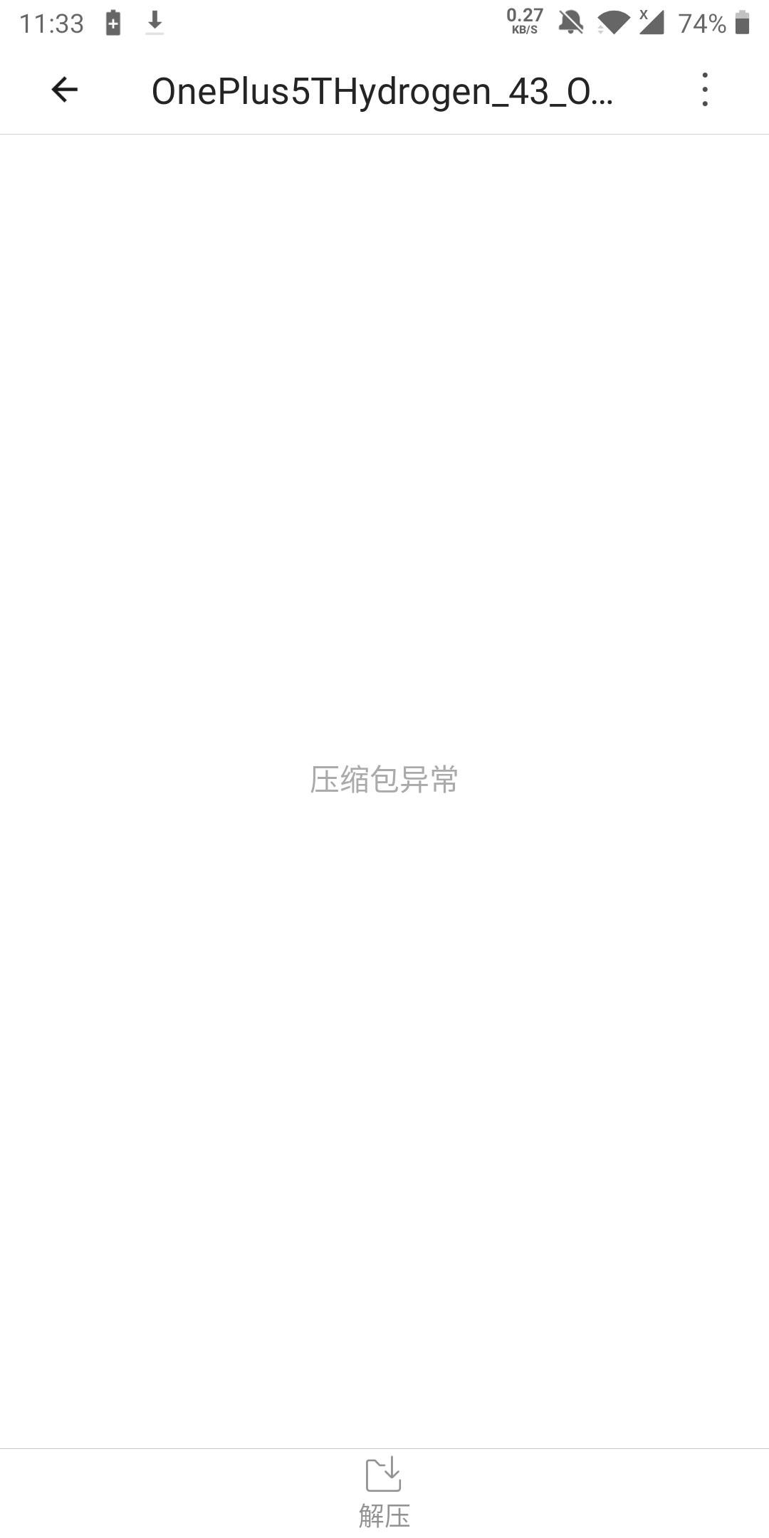 1583379296085.jpg