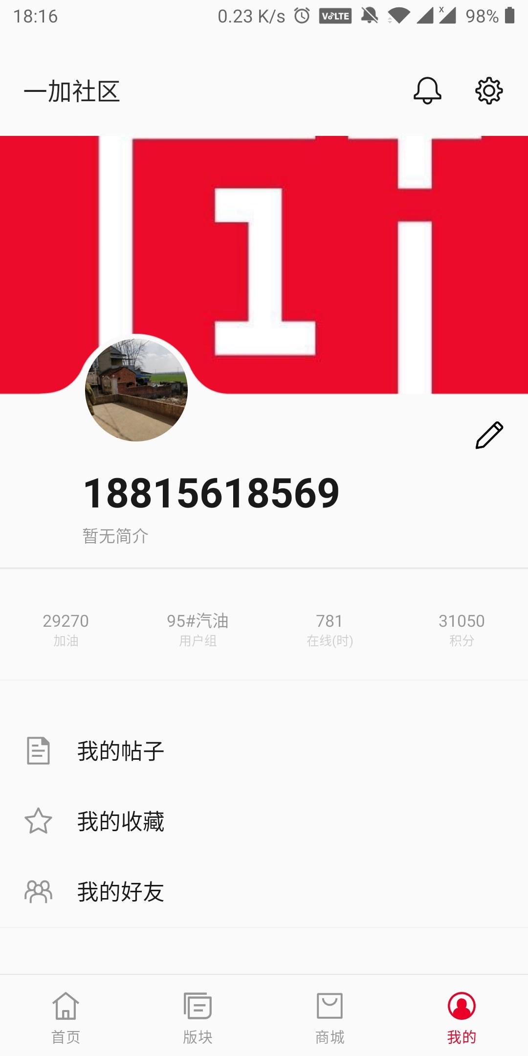 1584440195648.jpg