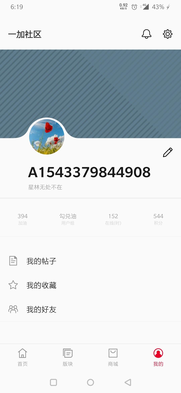 1584440442084.jpg
