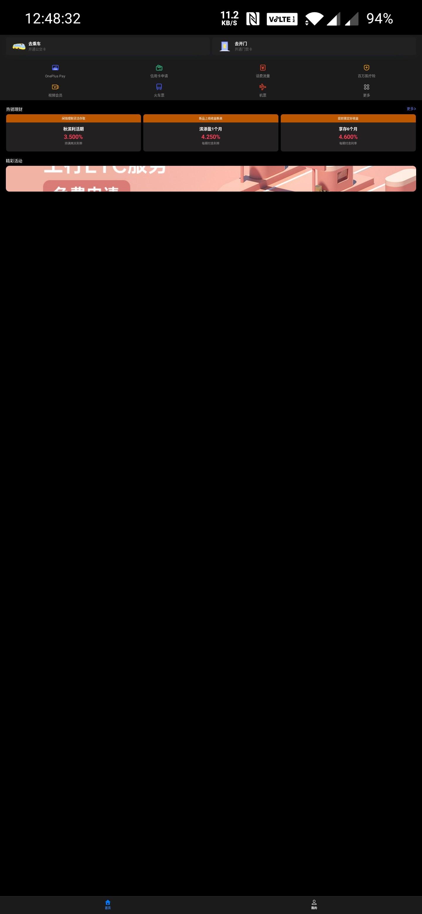 1585025696503.jpg