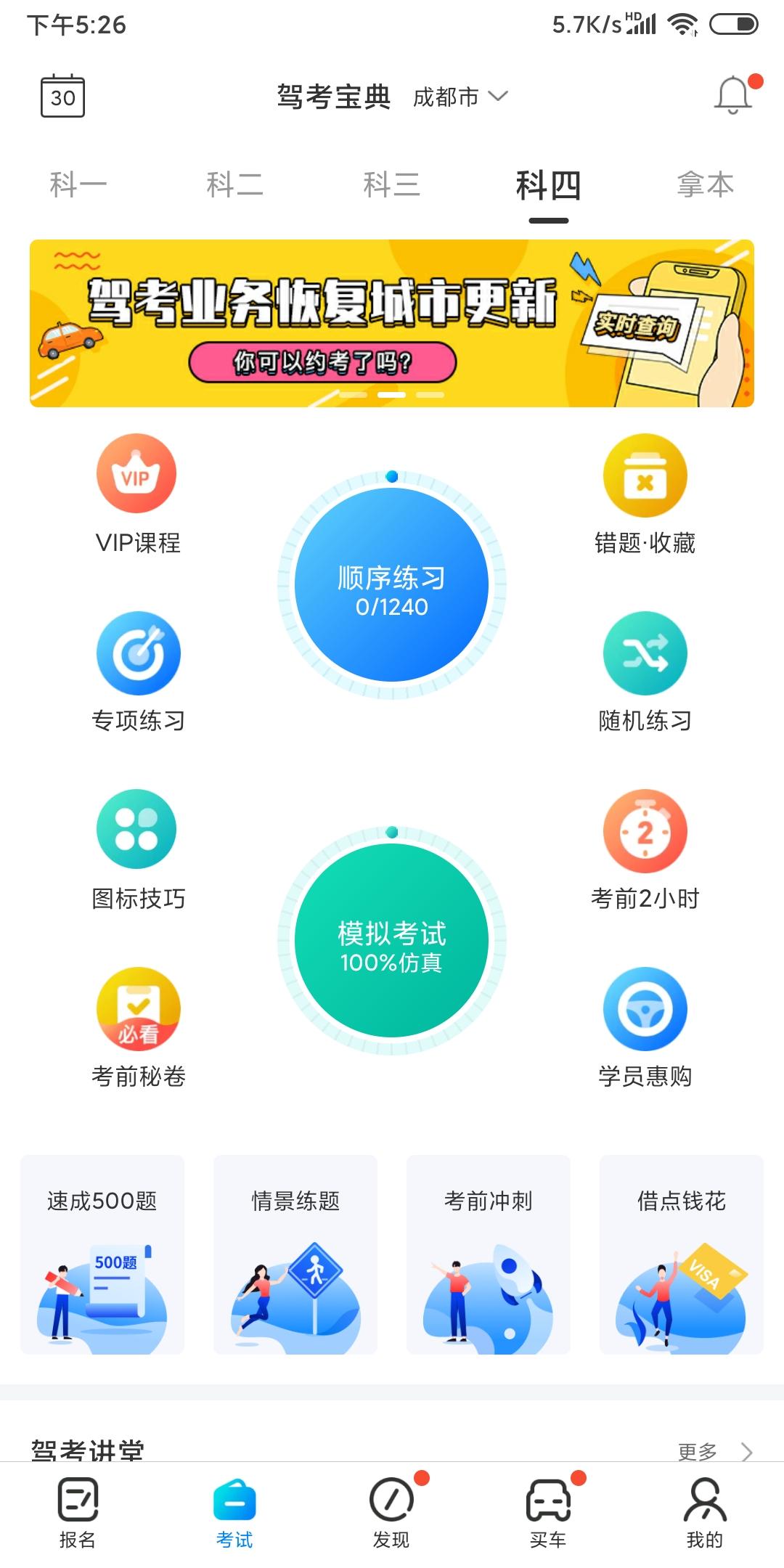Screenshot_2020-04-30-17-26-31-969_com.handsgo.ji.jpg