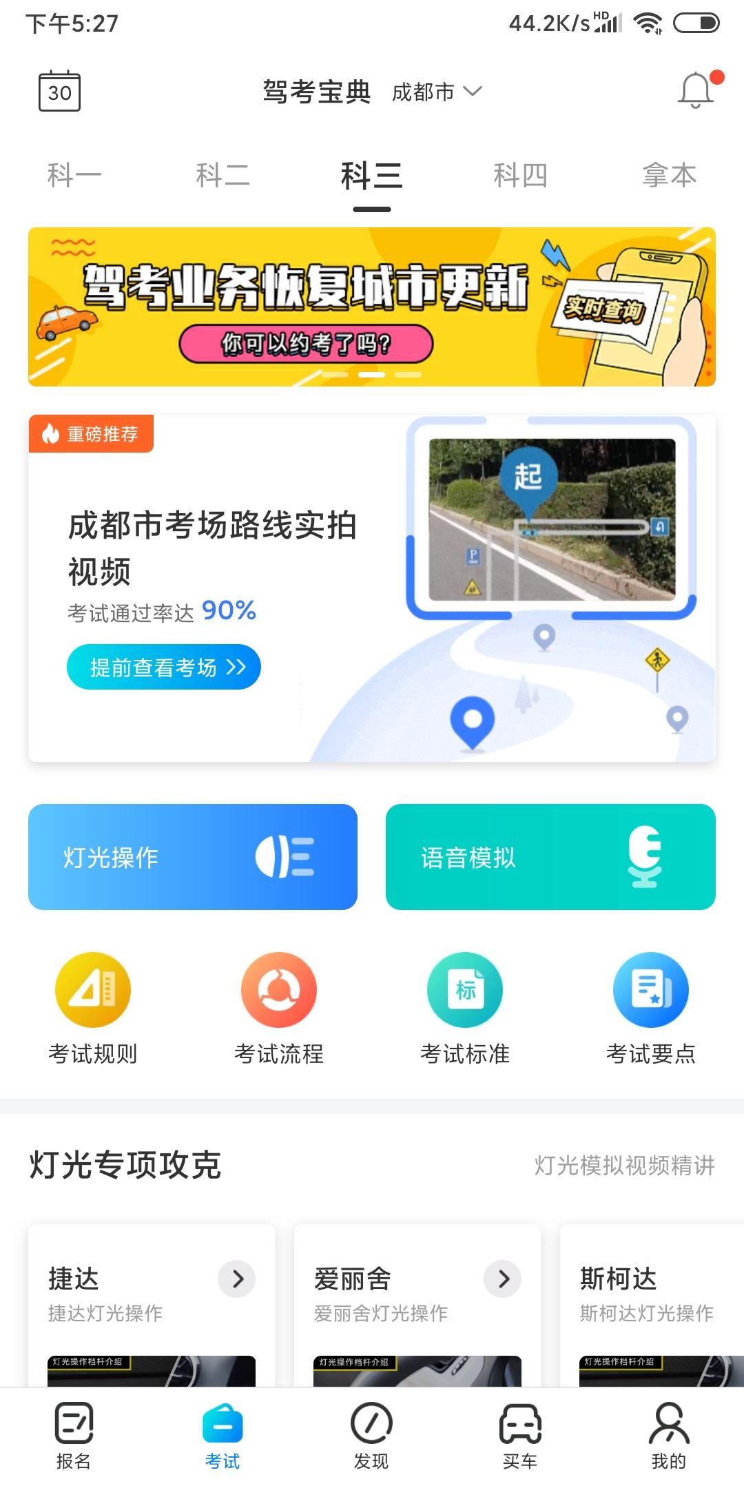 Screenshot_2020-04-30-17-27-06-729_com.handsgo.ji.jpg