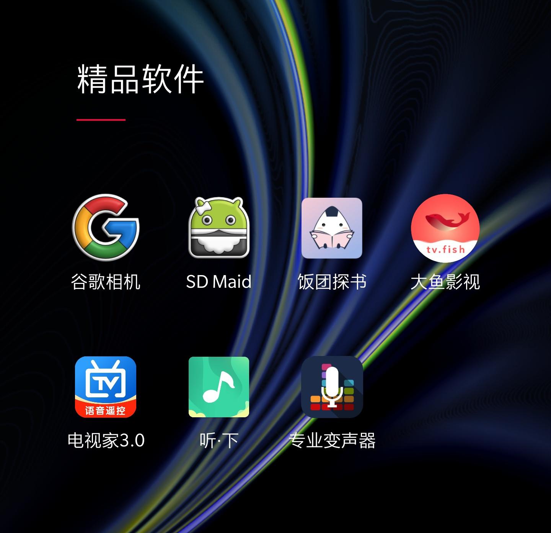 Screenshot_20200521-184958.png