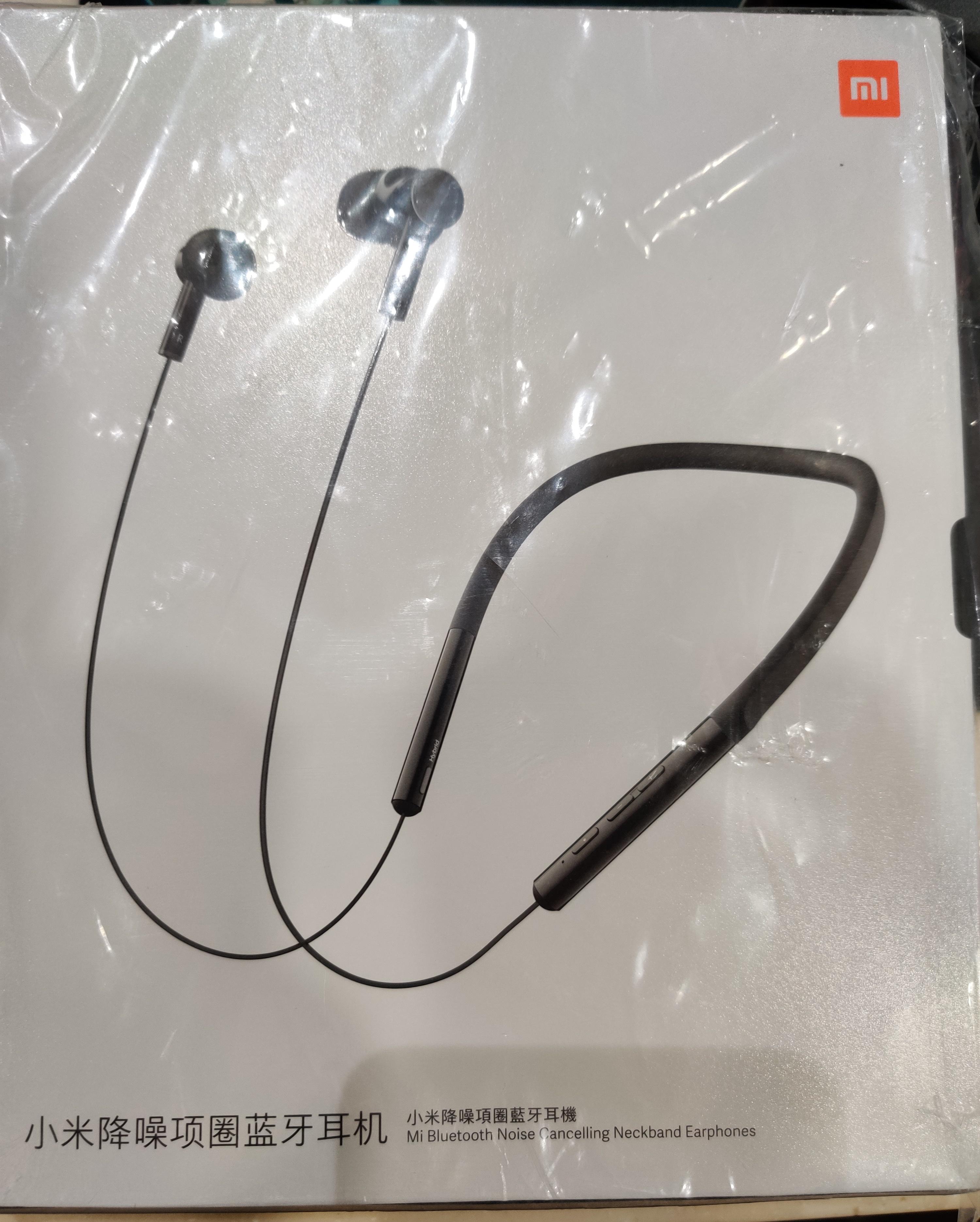 小米降噪项圈蓝牙耳机