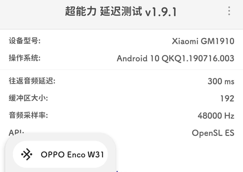 Screenshot_20200509-183938__01.jpg