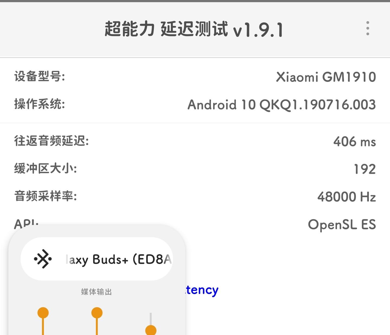 Screenshot_20200512-150509__01.jpg
