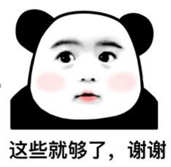 安逸帅6.png