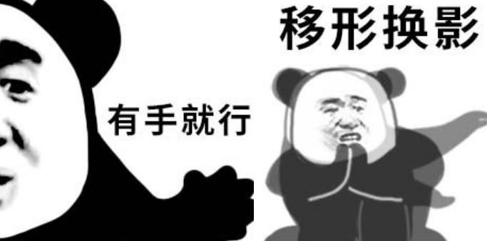 安逸帅19.png
