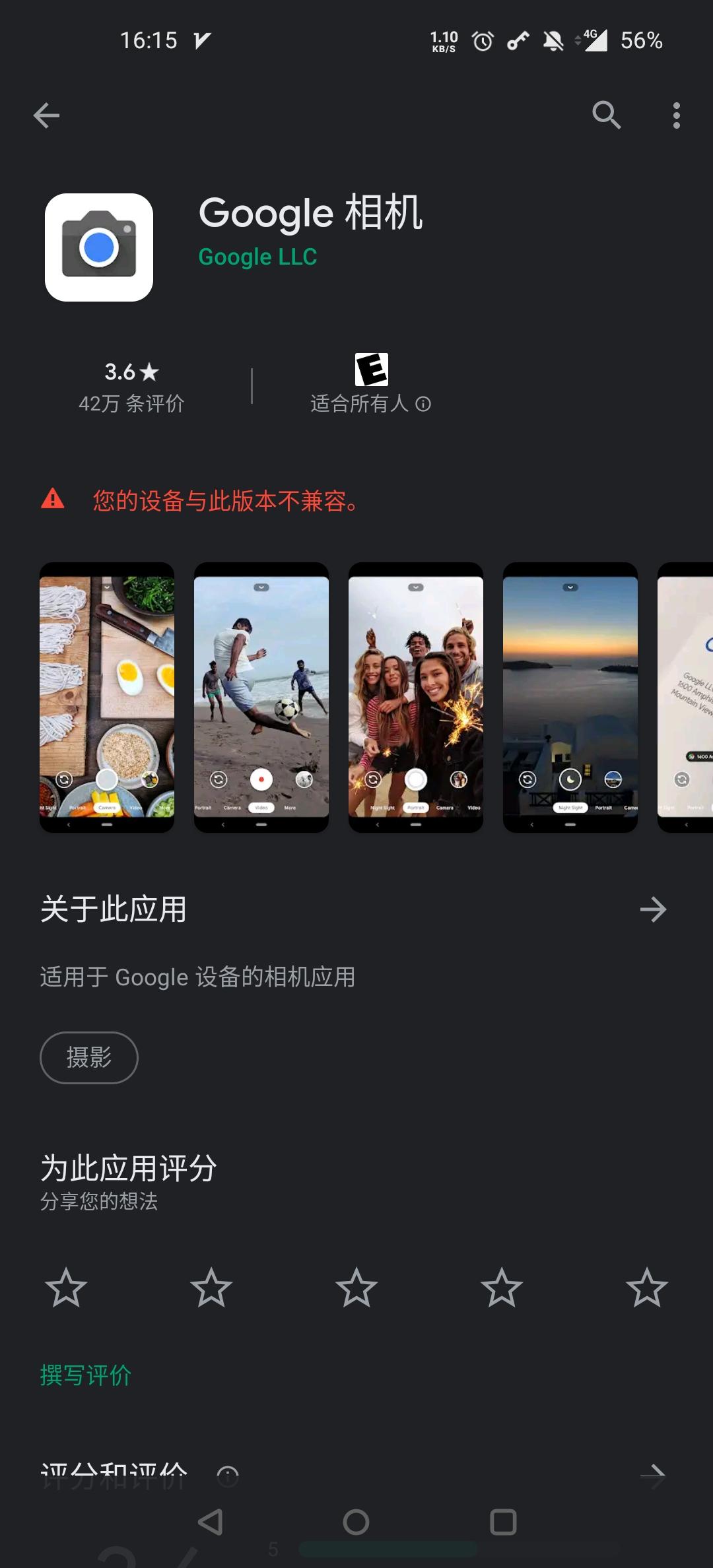 Screenshot_20200622-161527.jpg