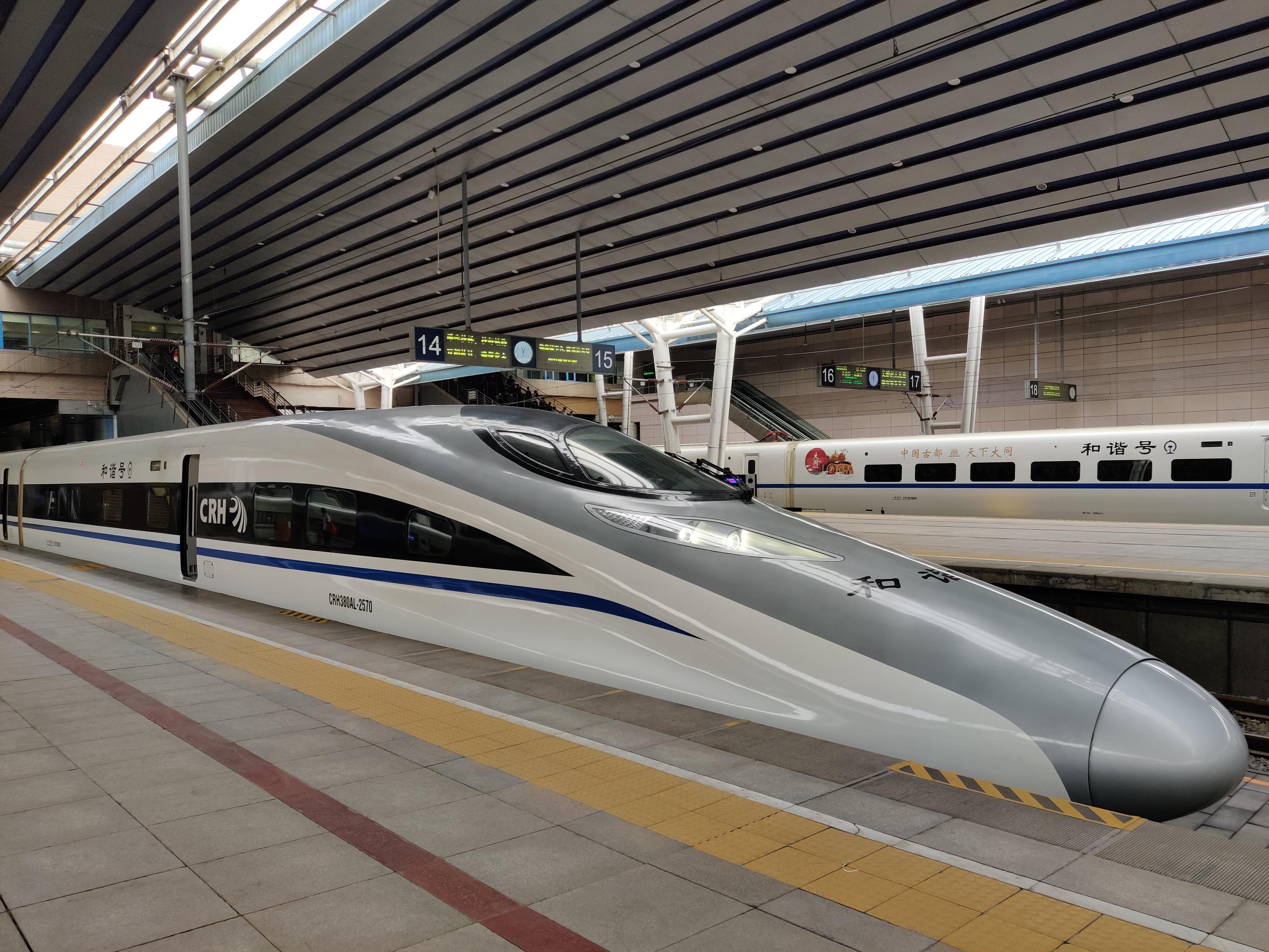 【交通运转记录】2020年6月9日北京火车运转随拍图集