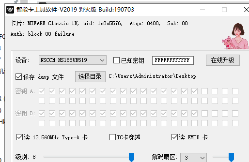 1594792687472.jpg