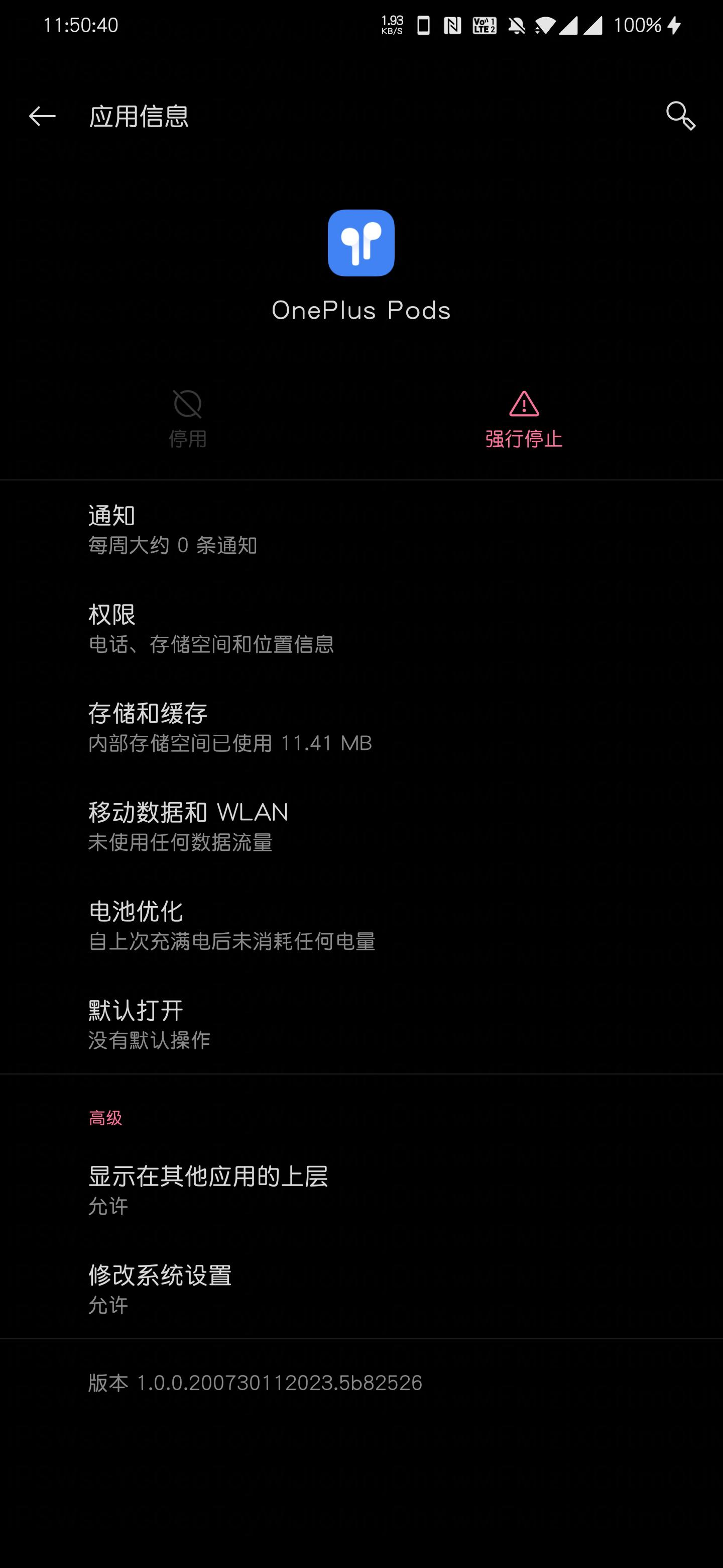 Screenshot_20200806-115041.png