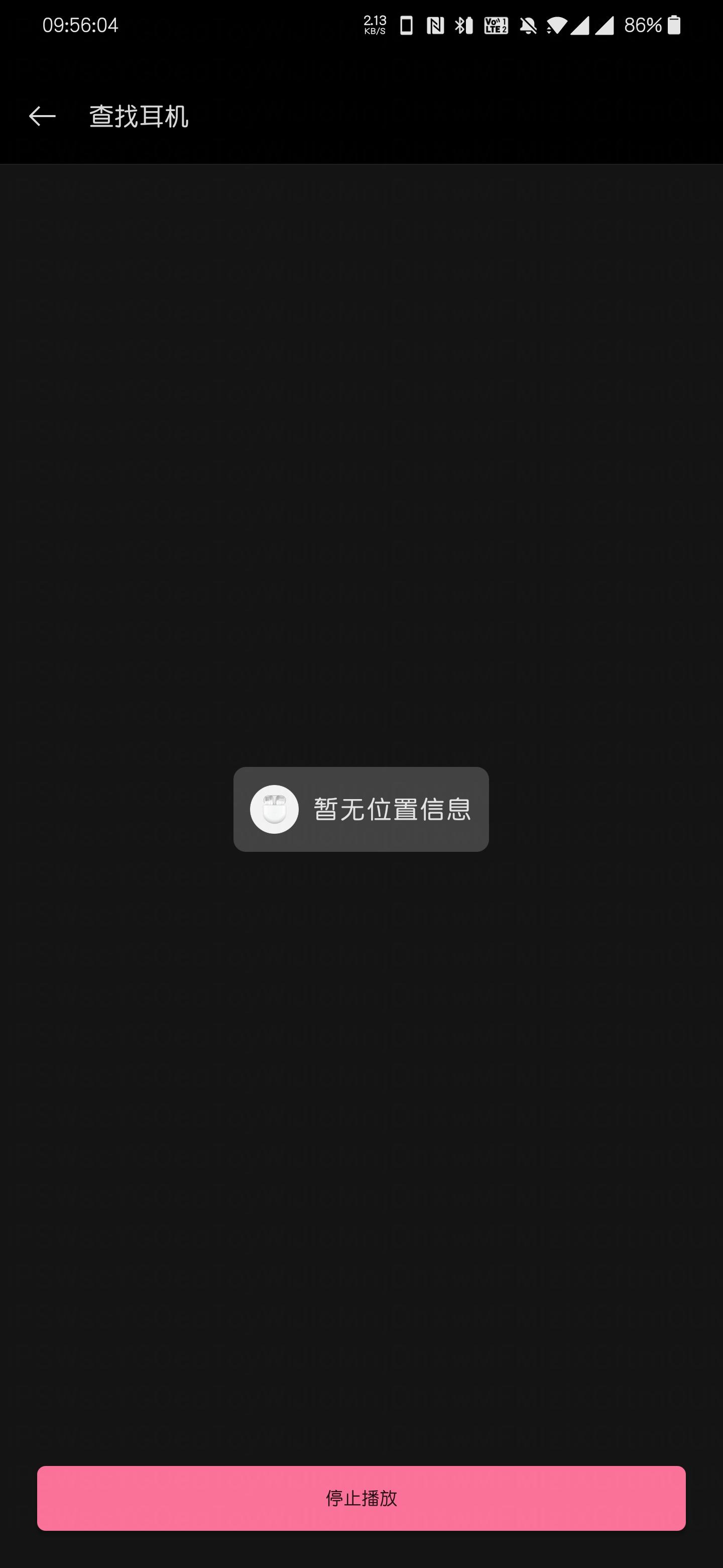Screenshot_20200806-095605.png