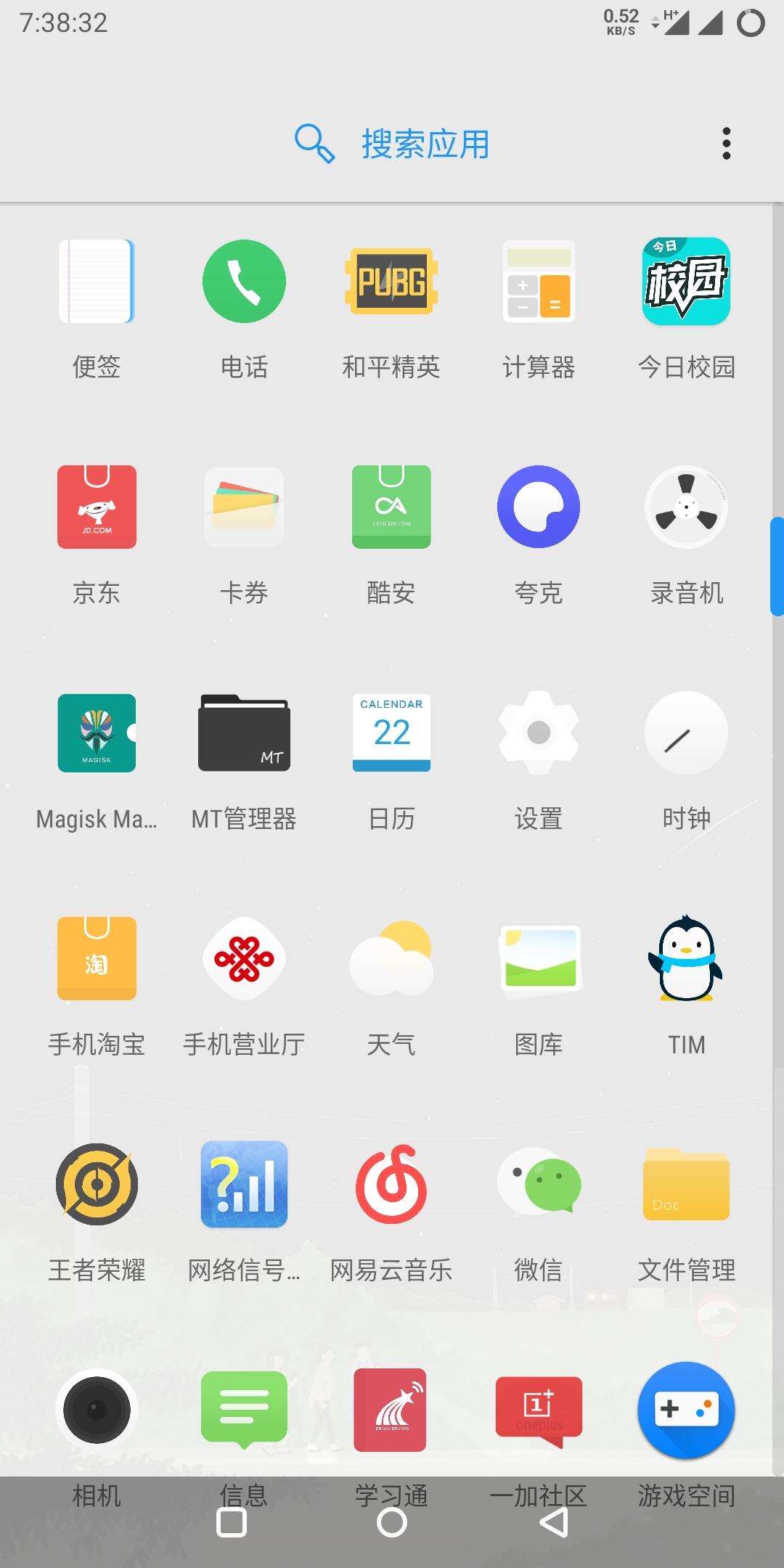 Screenshot_20200822-073833.jpg