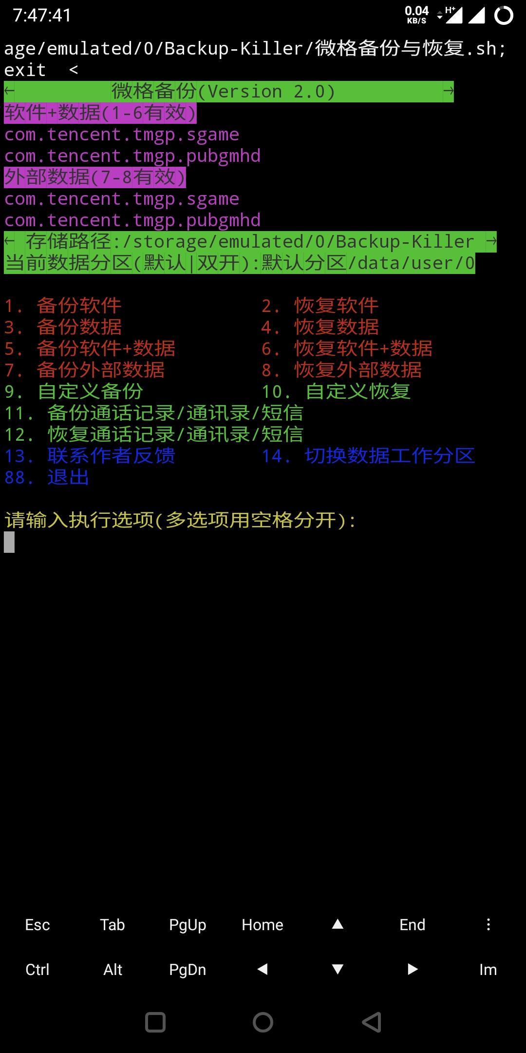Screenshot_20200822-074742.jpg
