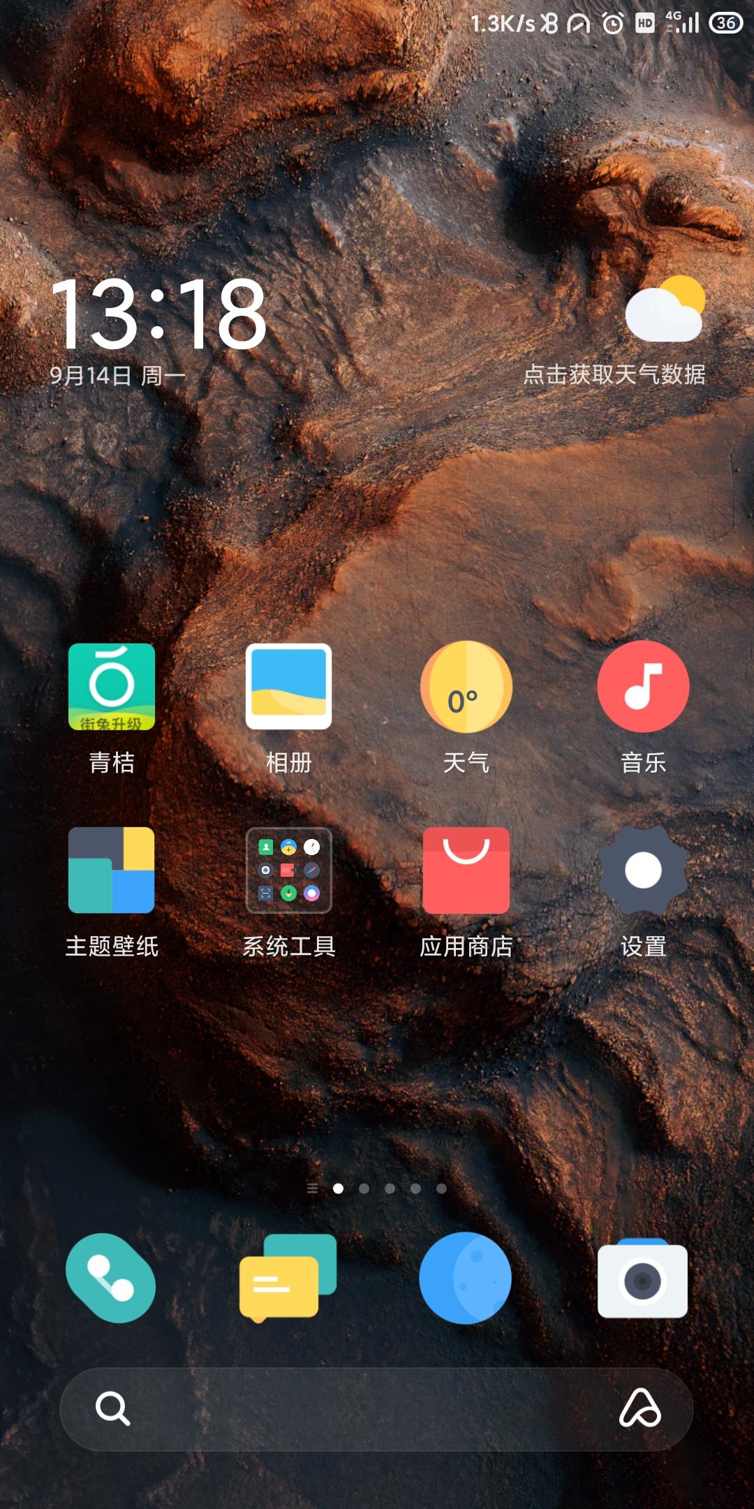 Screenshot_2020-09-14-13-18-28-607_com.miui.home.jpg
