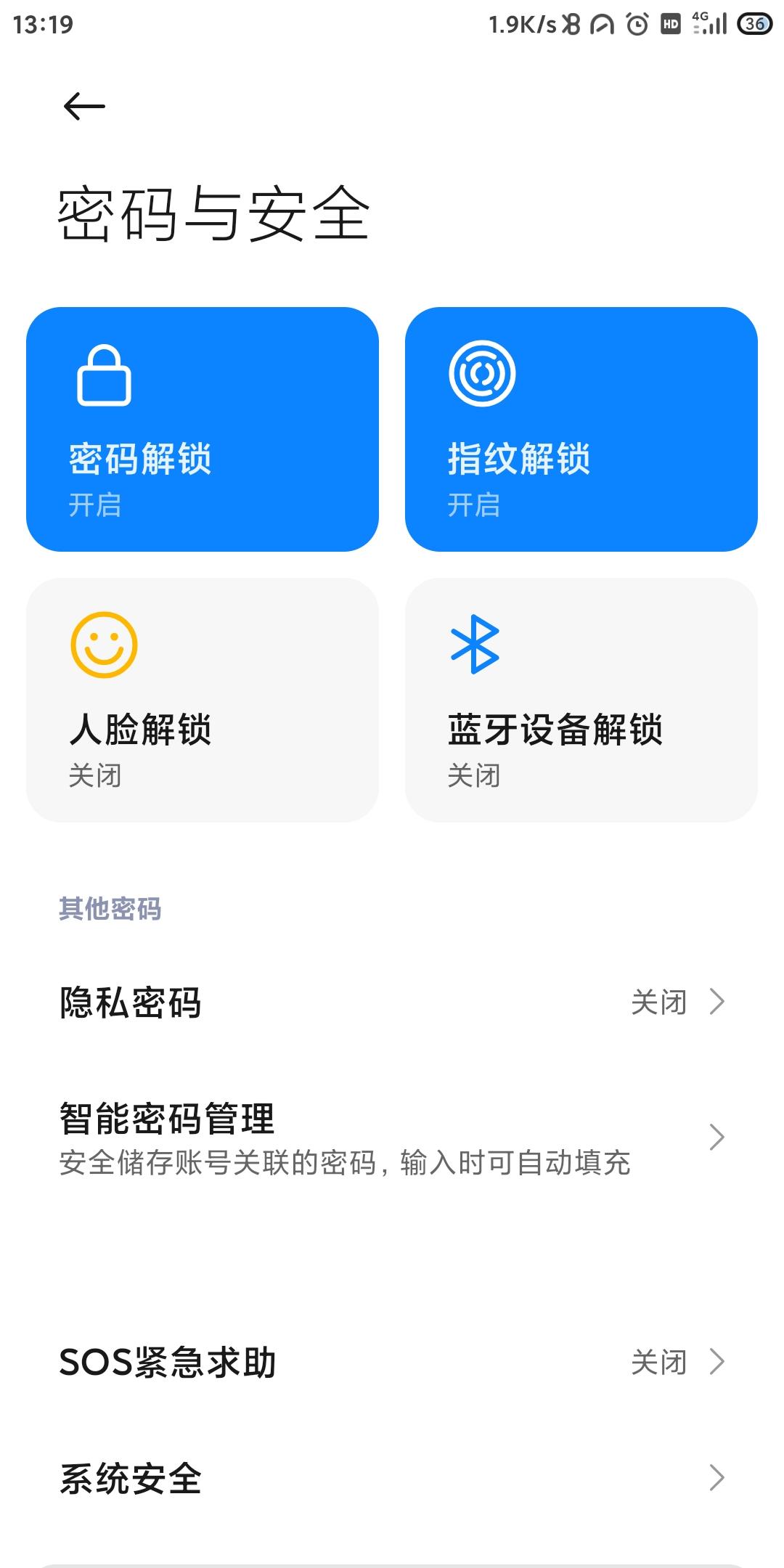 Screenshot_2020-09-14-13-19-29-185_com.android.se.jpg