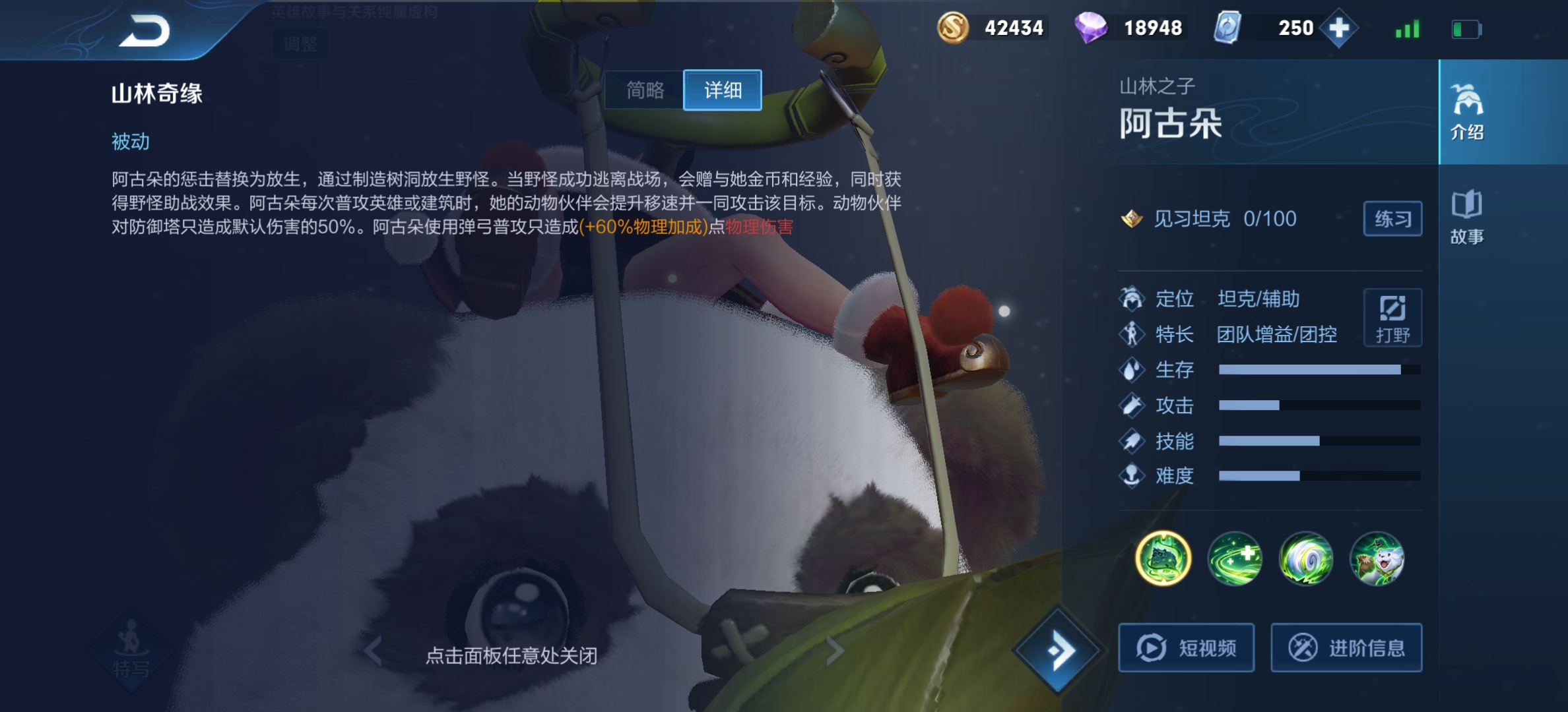 Screenshot_20200916-163953.jpg