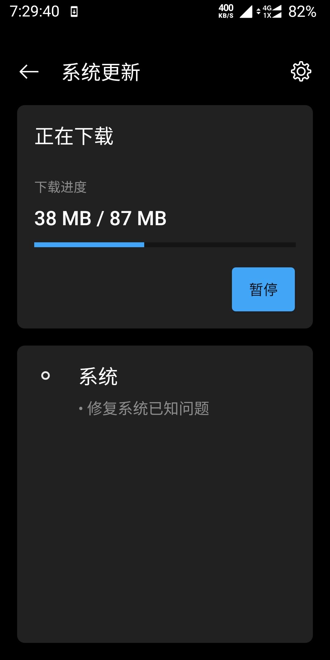 1600472595480.jpg