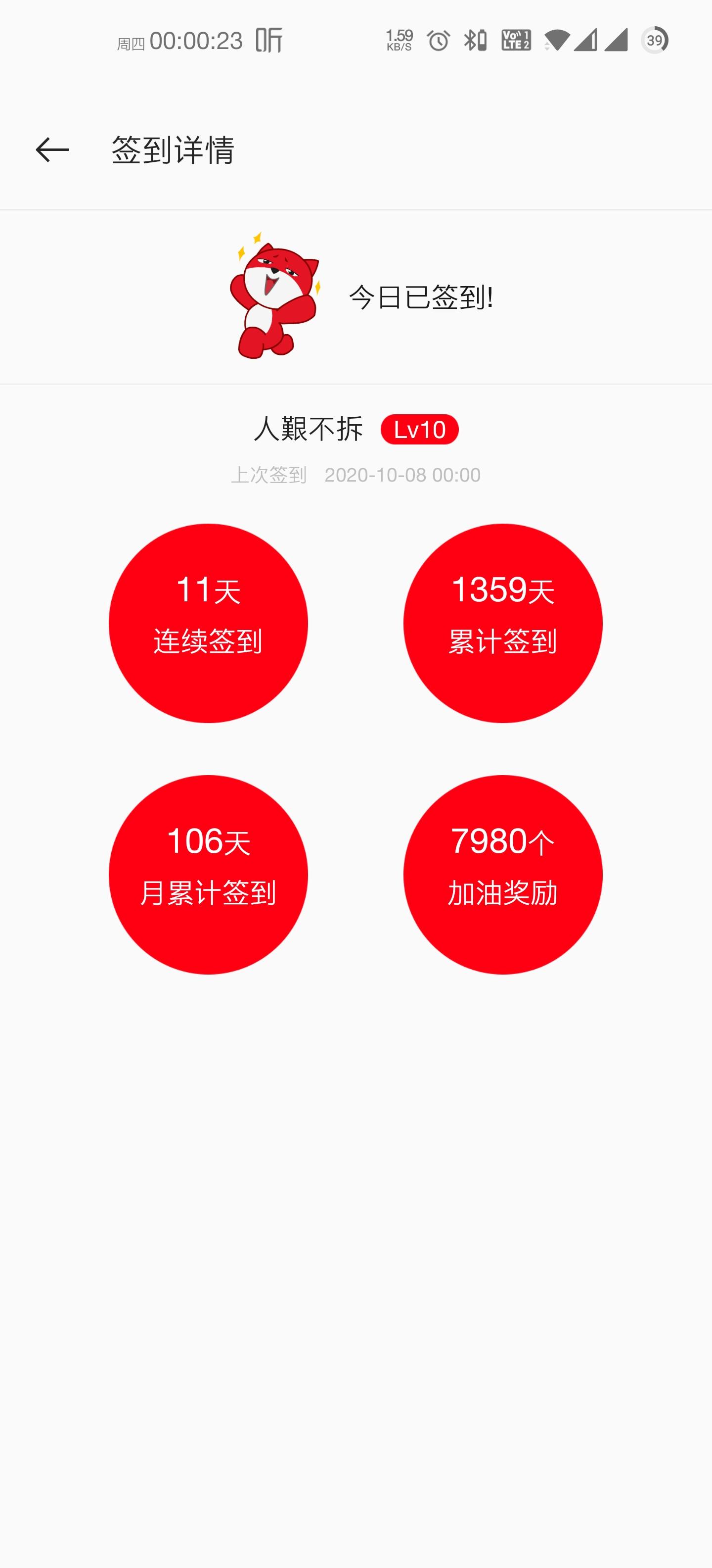 1602086549662.jpg