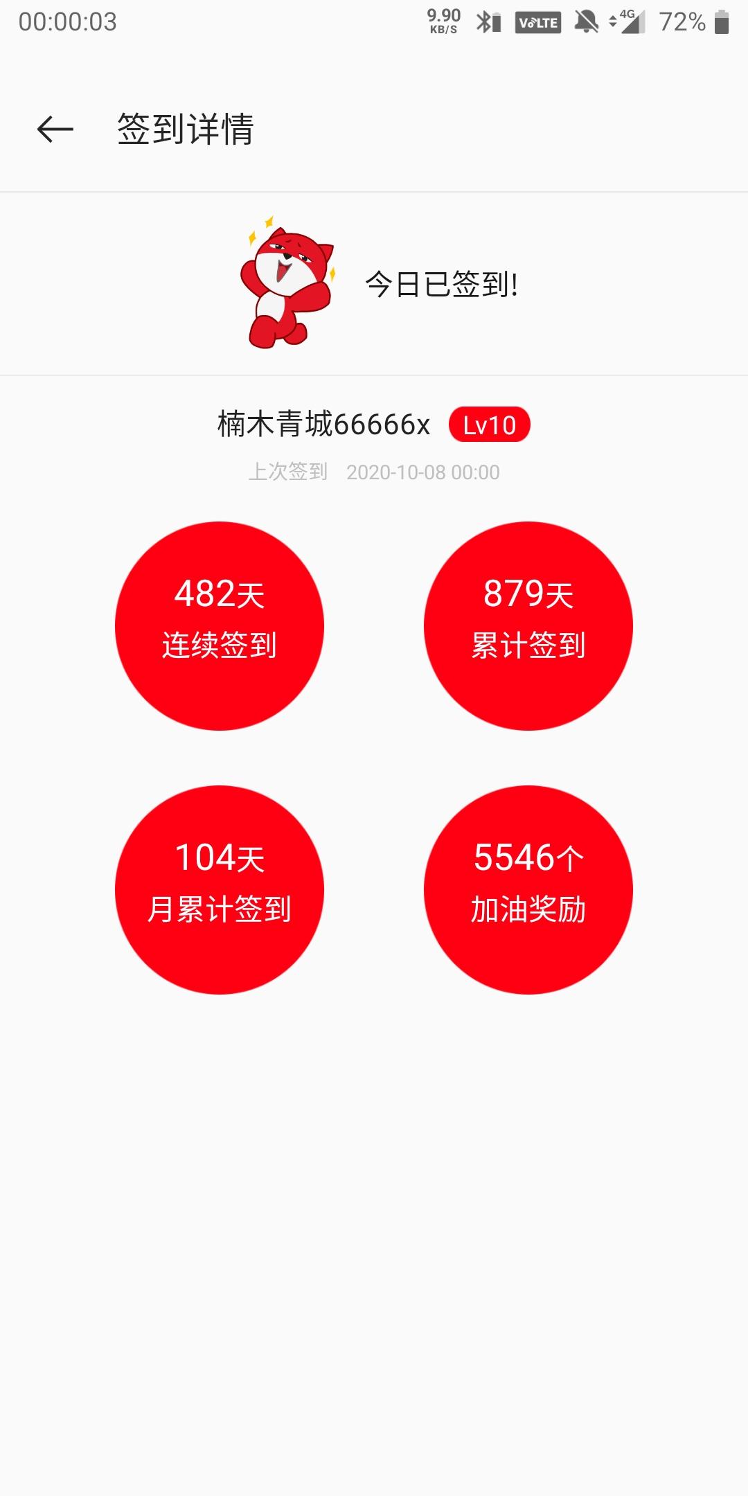 1602086758256.jpg