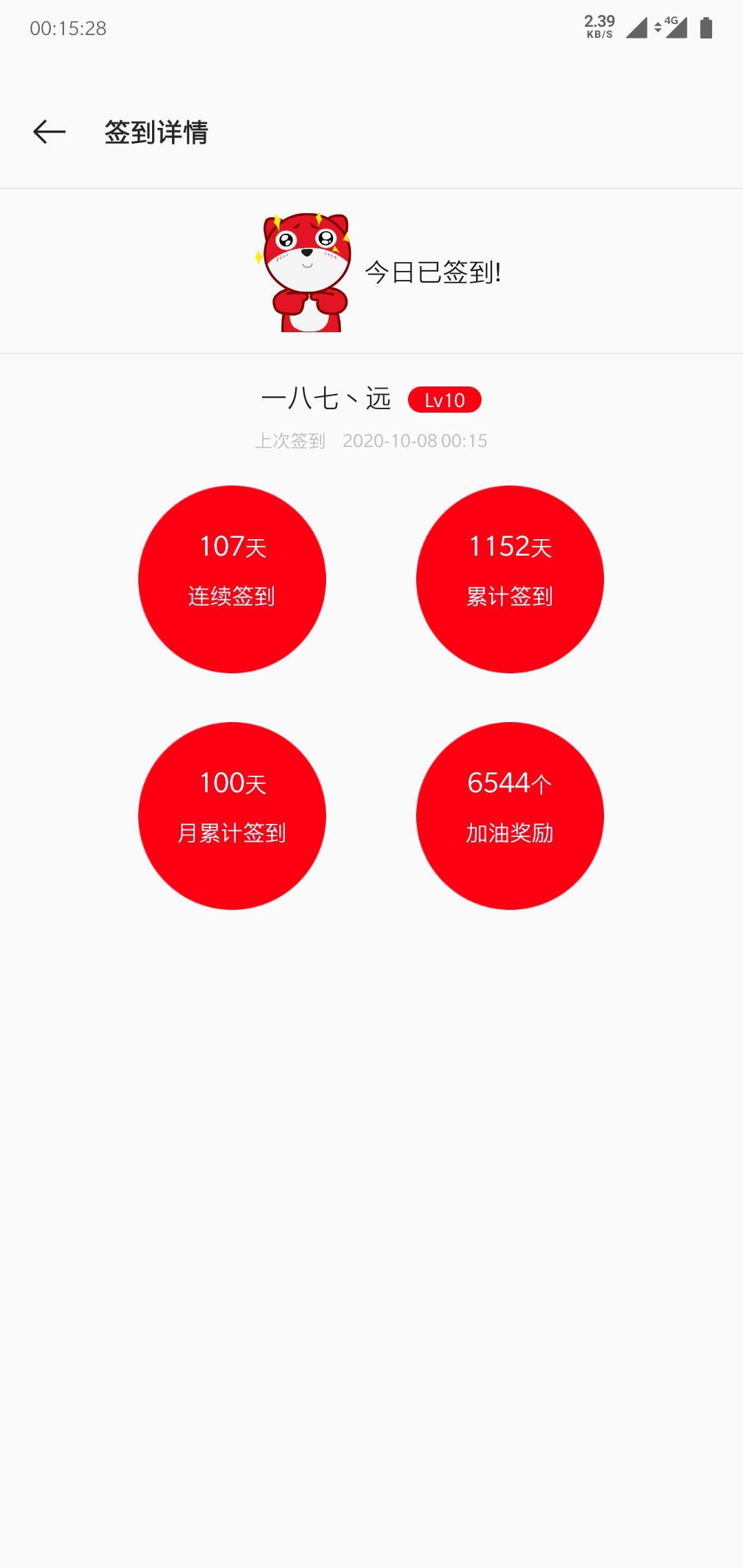 1602087397042.jpg
