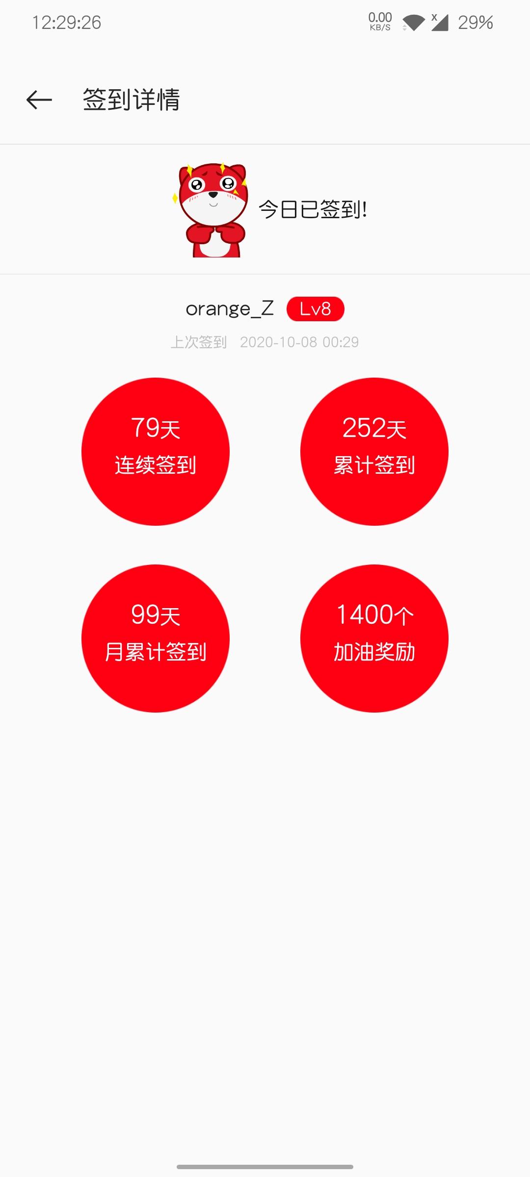 1602088572242.jpg