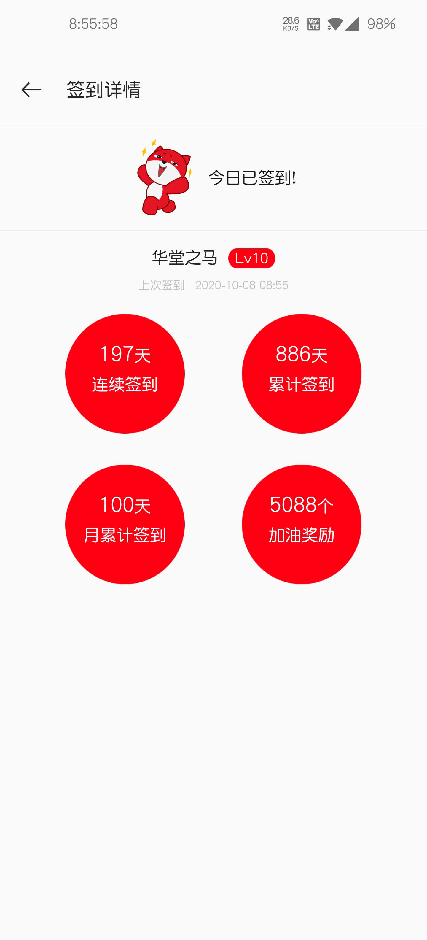 1602218870562.jpg