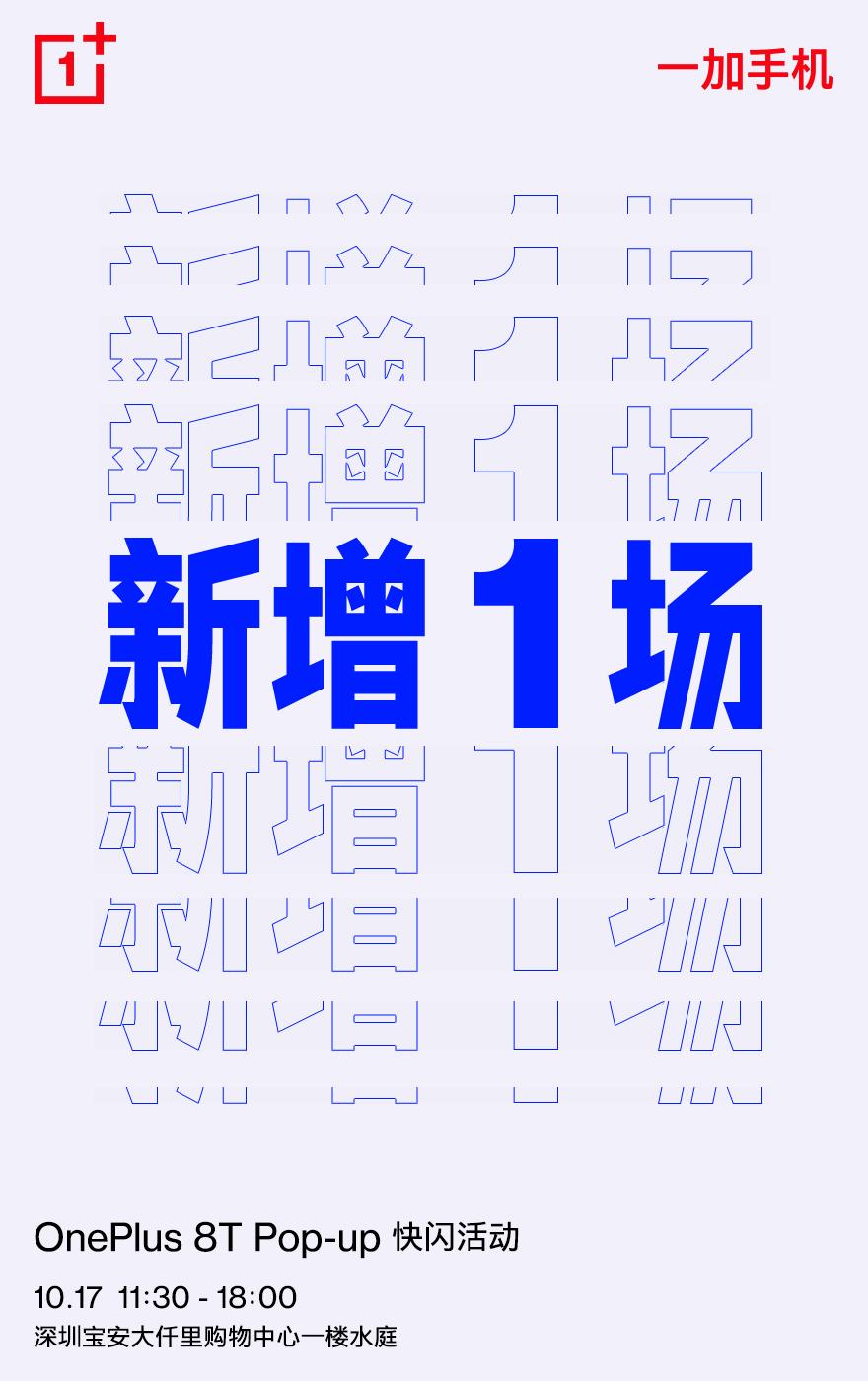 微博B站 社区.jpg