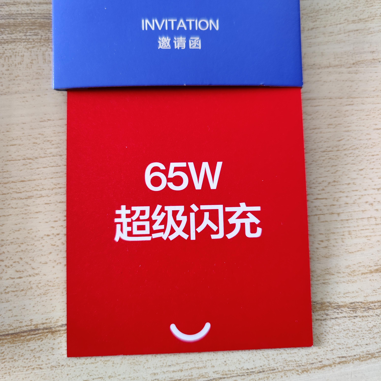 邀请函05.jpg