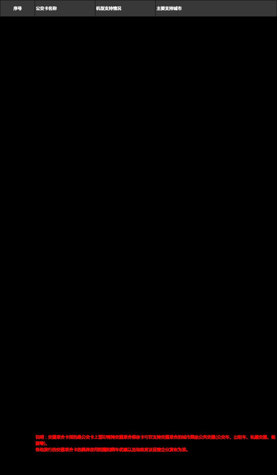 MicrosoftTeams-image (8).png