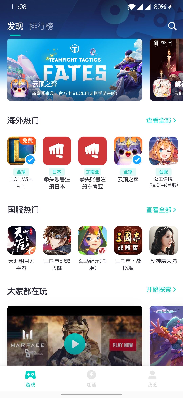 Screenshot_20201028-110829.jpg