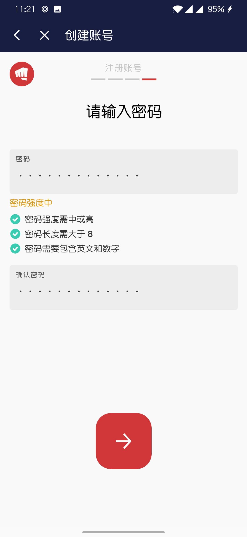Screenshot_20201028-112110.jpg